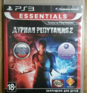 Infamous 2 PS 3 Sony