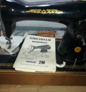 Швейная машины Подольск 2м ручная