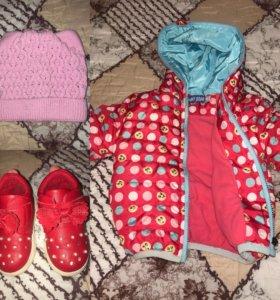 Куртка, шапка, кроссовки