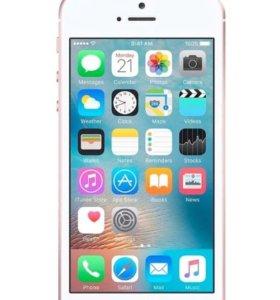 Iphone se 32bg
