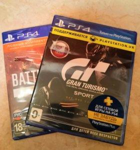 Новые Диски на PS4