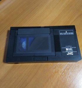 Кассета- адаптер с VHS-C на VHS