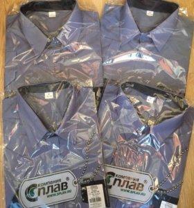 Рубашки мужские униформа