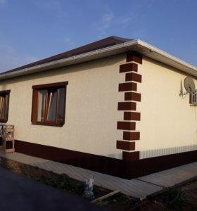 Новая жизнь вашему дому