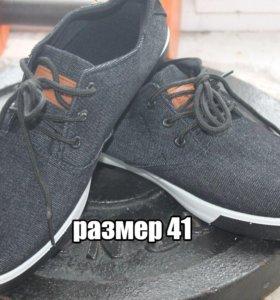 кроссовки новые р.41