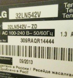 ЖК Телевизор LG 32 диагональ