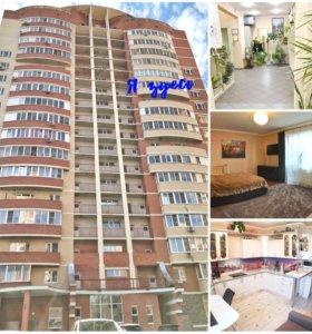 Квартира, 1 комната, 46.6 м²
