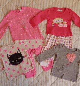 Carter's и Children'splace ,mothercare пакетом