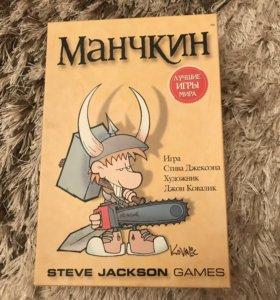Продам игру «Манчкин»