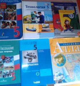 Учебники для 5 класса Редактироватьещё 50 ₽