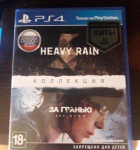 Heavy rain+за гранью