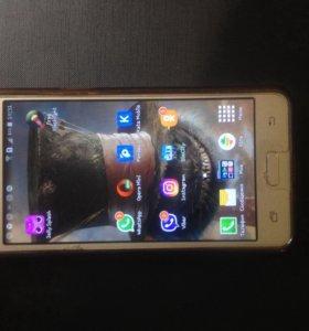 Samsung galaxy gold prime