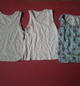 Майки футболки 2- 3года