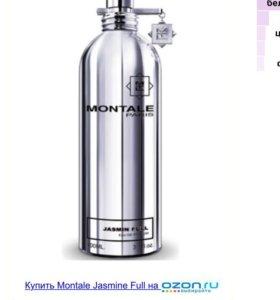 Montale Jasmin Full тестер 100 ml