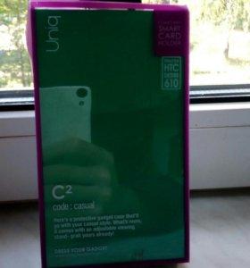Чехол для HTC Desire 610
