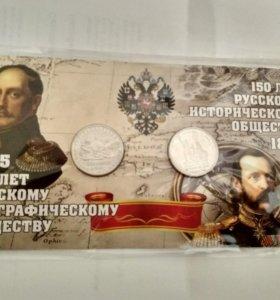 Подарочный буклет с монетами