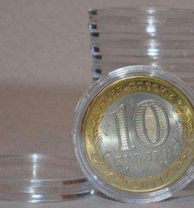 Капсулы под монеты