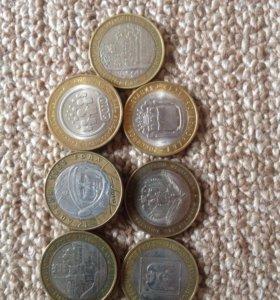 Монеты 10 руб различные можно по одной монете
