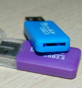 USB - Micro CD переходник/для Micro CD карт памяти