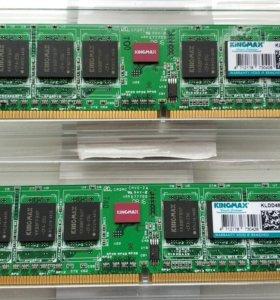 Память kingmax ddr2 800 1gb 2шт