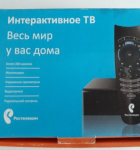 интерактивное ТВ.