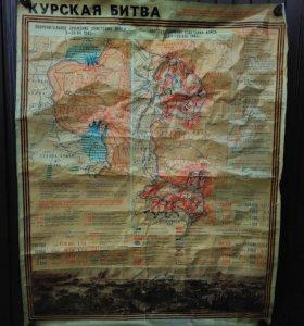 Курская битва карта настенная