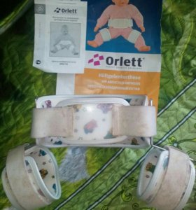 Orlett-отводящая шина-распорка