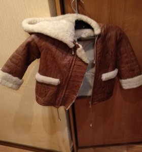 Зимний кожаный комбинезон.