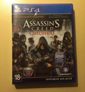 Assassins creed синдикат special edition на ps4