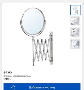 Зеркало для ванной Икея
