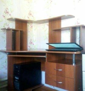 Компьютерной стол.