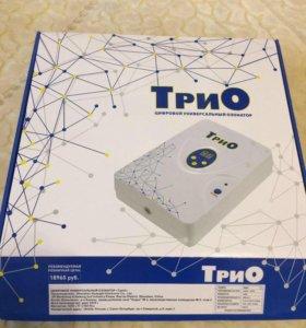 Новый цифровой озонатор ТРИО