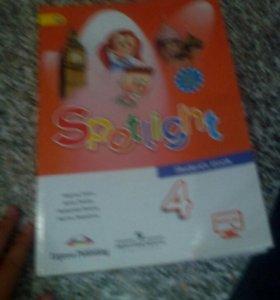 Учебник Spotjighht 4 класс