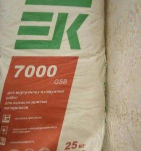 Клей для газосиликатных блоков ЕК 7000 -