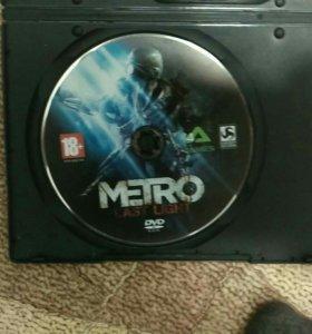 Metro, (диск)
