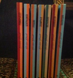 7 книг галерея гениев художники