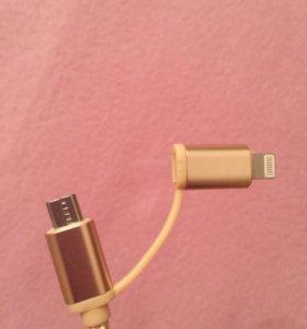 Кабель для зарядки 2 в 1 micro usb и iphone