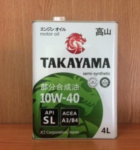 Моторное масло TAKAYAMA SAE 10W-40