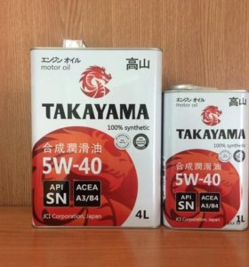 Моторное масло TAKAYAMA SAE 5W-40