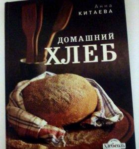 Книги о приготовлении вкусной и полезной пищи