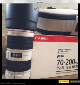Продам объектив Canon EF 70-200mm f/2.8L IS II USM