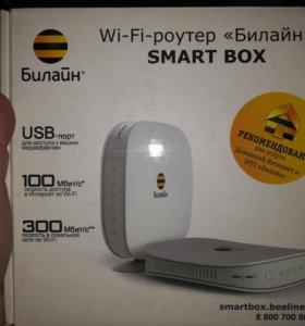 Wi-Fi роутер SmartBox