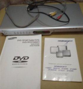 DVD проигрыватель + телевизор
