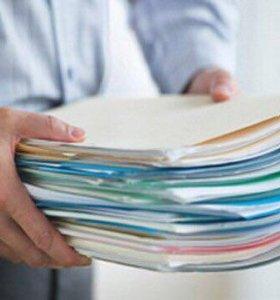 Помощь в оформлении строительной документации