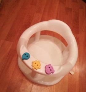 Стульчик для купания и круг для купания