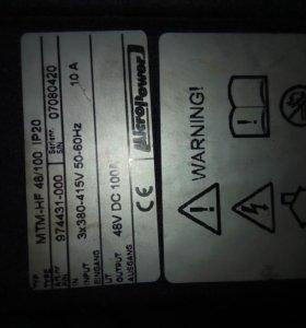 Зарядное устройство MTM-HF 48/100 IP20