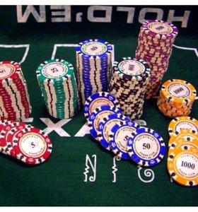 Набор для покера «Nightman 500»