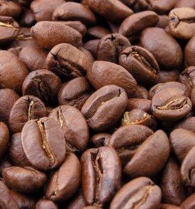 Кофе зерновой ☕️
