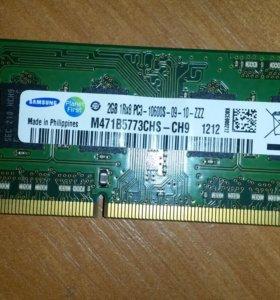 Samsung M471B5773CHS-CH9
