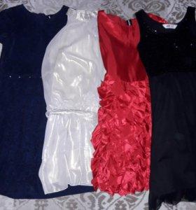 Нарядные платья для девочки 128р.
